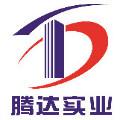 广西腾达建设集团有限公司