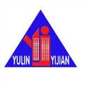 玉林市第一建筑安装工程公司